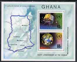 Ghana 1973  IMO - WMO Centenary perf m/sheet unmounted mint, SG MS 694