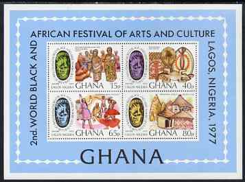 Ghana 1977 Festival of Arts perf m/sheet unmounted mint, SG MS 805