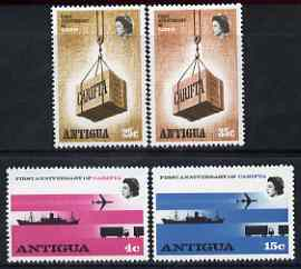 Antigua 1969 CARIFTA perf set of 4 unmounted mint, SG 230-33
