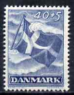 Denmark 1947 Flag 40ore + 5ore (from Liberation Fund set) unmounted mint, SG 352