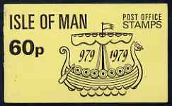 Booklet - Isle of Man 1979 Viking Longship 60p booklet complete (yellow cover) SG SB10