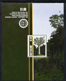 New Zealand 1989 Native Trees perf m/sheet unmounted mint, SG MS 1515