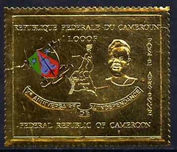 Cameroun 1970 Tenth Anniversary of Independence perf 1,000f embossed in gold foil unmounted mint, SG 553