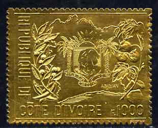 Ivory Coast 1970 Tenth Anniversary of Independence (Arms) perf 1,000f embossed in gold foil unmounted mint, SG 347