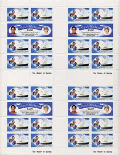 St Vincent - Grenadines 1981 Royal Wedding $3.50 (Royal Yacht Britannia) in complete uncut sheet containing 4 sheetlets as SG 199b (28 stamps) unmounted mint