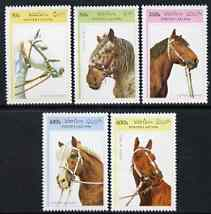 Laos 1996 Saddle Horse perf set of 5 unmounted mint, SG 1524-28