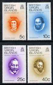 British Virgin Islands 1974 Historical Figures perf set of 4 unmounted mint, SG 312-15 (5c has inv wmk)