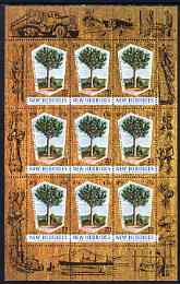 New Hebrides - English 1969 Timber Industry perf sheetlet containing 9 x 20c Kauri Pine stamp unmounted mint, as SG 135