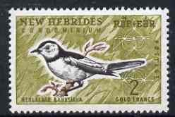 New Hebrides - English 1963-72 Flycatcher 2f from def set unmounted mint, SG 107