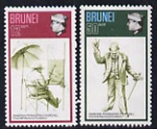 Brunei 1973 Opening of Churchill Memorial Building perf set of 2 unmounted mint, SG 216-17