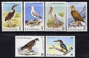 Greece 1979 Endangered Birds perf set of 6 unmounted mint, SG 1476-80