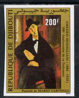 Djibouti 1978 Birth Centenary of Modigliani 200f imperf from limited printing unmounted mint, as SG 912
