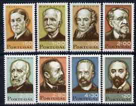 Portugal 1966 Portuguese Scientists perf set of 8 unmounted mint, SG 1301-08