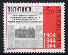 Yugoslavia 1984 80th Anniversary of Politika (newspaper) unmounted mint, SG 2116