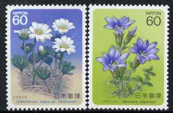 Japan 1985 Alpine Plants (5th issue) perf set of 2 unmounted mint, SG 1802-3