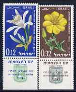 Israel 1960 12th Anniversary of Independence perf set of 2 (with tabs) unmounted mint SG 188-89