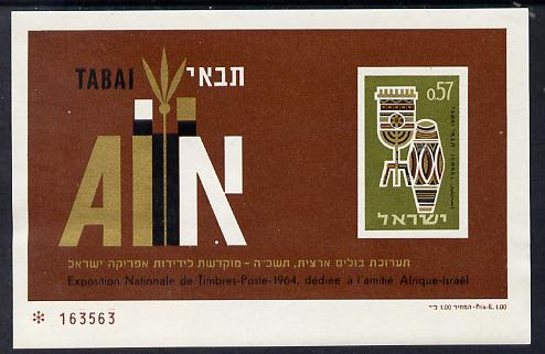 Israel 1964 'TABAI' stamp Exhibition m/sheet unmounted mint, SG MS 290a