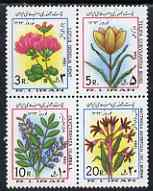Iran 1984 New Year Festival (Flowers) se-tenant block of 4 unmounted mint, SG 2242-45, stamps on flowers