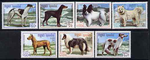 Kampuchea 1987 Dogs perf set of 7 unmounted mint, SG 804-10
