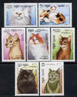 Kampuchea 1988 Juvalux 88 Stamp Exhibition (Domestic Cats) perf set of 7 unmounted mint, SG 883-89
