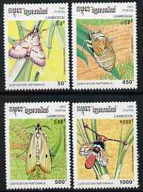 Cambodia 1993 Harmful Insects perf set of 4 unmounted mint, SG 1335-38