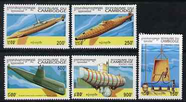 Cambodia 1994 Submarines perf set of 5 unmounted mint, SG 1396-1400