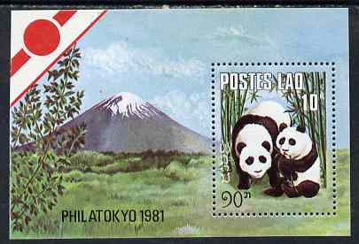 Laos 1981 Philatokyo Stamp Exhibition (Pandas) perf m/sheet unmounted mint, SG MS 502