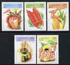 Laos 1995 Insectivorous Plants perf set of 5 unmounted mint, SG 1461-65