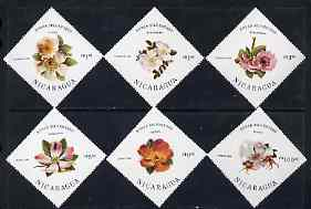 Nicaragua 1986 Wild Roses complete diamond shaped set of 6 unmounted mint, SG 2718-23