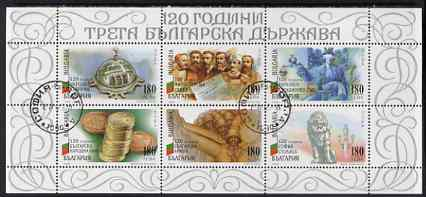 Bulgaria 199 120th Anniversary perf sheetlet containing set of 6 cto used, SG 4226-31