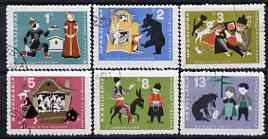 Bulgaria 1964 Folk Tales perf set of 6, cto used SG 1434-39