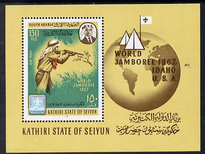 Aden - Kathiri 1967 Map of World (Scouts Jamboree) perf m/sheet unmounted mint (Mi BL 8A)