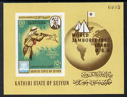 Aden - Kathiri 1967 Map of World (Scouts Jamboree) imperf m/sheet unmounted mint (Mi BL 8B)