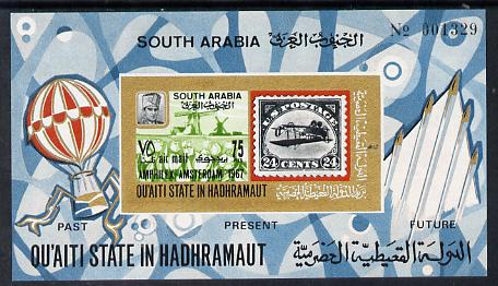 Aden - Qu'aiti 1967 Amphilex imperforate miniature sheet (Inverted Jenny) unmounted mint Mi BL 6B
