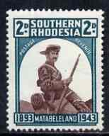 Southern Rhodesia 1943 50th Anniversary of Matabeleland 2d unmounted mint, SG 61*