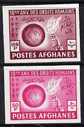 Afghanistan 1958 Globe - Human Rights imperf set of 2 unmounted mint as SG 443-4*