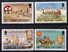 Isle of Man 1974 Historical Anniversaries perf set of 4 unmounted mint, SG 50-53