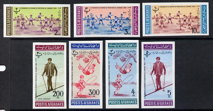 Afghanistan 1964 Child Welfare Day imperf set of 7 unmounted mint*