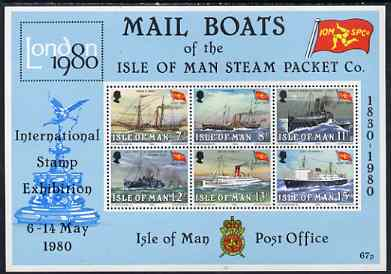 Isle of Man 1980 150th Anniversary of IOM Steam Packet Co m/sheet (London 1980) unmounted mint, SG MS 176