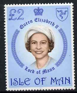 Isle of Man 1978-81 Queen Elizabeth II \A32 (from def set) unmounted mint, SG 128