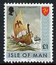 Isle of Man 1973-75 Viking Longship �1 (from def set) unmounted mint, SG 33
