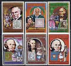 Guinea - Bissau 1978 Death Centenary of Rowland Hill perf set of 6 unmounted mint, SG 596-601