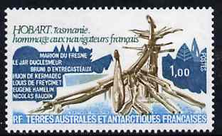 French Southern & Antarctic Territories 1978 French Navigators' Memorial unmounted mint, SG 127