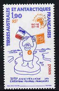 French Southern & Antarctic Territories 1977 30th Anniversary of French Polar Expedition unmounted mint, SG 122, stamps on polar, stamps on flags