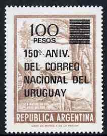 Argentine Republic 1977 150th Anniversary of Uruguay Post Offices 100p on 5p unmounted mint, SG 1566