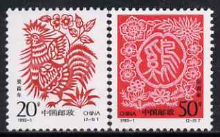 China 1993 Chinese New Year - year of the Cock perf set of 2 unmounted mint, SG 3834-35