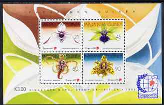 Papua New Guinea 1995 Singapore'95 Stamp Exhibition - Orchids perf m/sheet containing 4 values unmounted mint, SG MS 769
