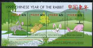 Papua New Guinea 2000 Chinese New Year - Year of the Rabbit perf m/sheet containing 4 values unmounted mint, SG MS 877