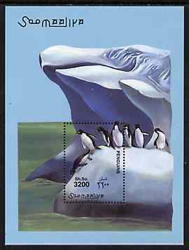 Somalia 2001 Penguins perf m/sheet unmounted mint, Michel BL77