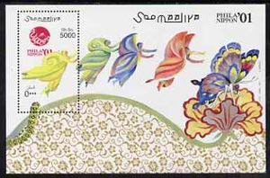 Somalia 2001 Caterpillars perf m/sheet (with Philanippon imprint) unmounted mint, Michel BL79